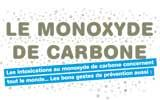 L'hiver arrive, attention aux intoxications au monoxyde de carbone !